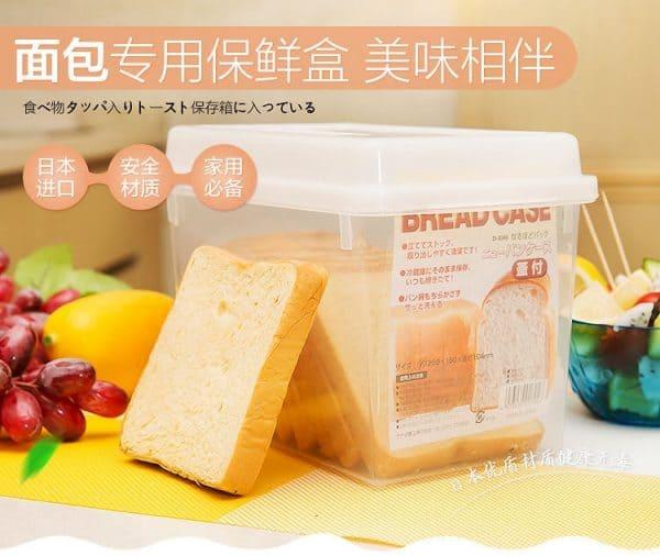 Taobao กล่องใส่อาหารแห้ง ช่วยรักษาให้อยู่นานมากขึ้น  Taobao กล่องใส่อาหารแห้ง ช่วยรักษาให้อยู่นานมากขึ้น TB21Qj6vFGWBuNjy0FbXXb4sXXa 405061084 600x506