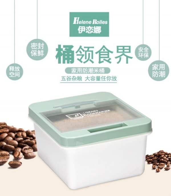 Taobao กล่องใส่อาหารแห้ง ช่วยรักษาให้อยู่นานมากขึ้น