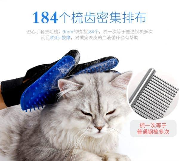 สั่งของจากจีน ถุงมือแปรงขนแมว ประโยชน์ที่มากกว่าการแปรงขน  สั่งของจากจีน ถุงมือแปรงขนแมว ประโยชน์ที่มากกว่าการแปรงขน TB2BQgDbBAOyuJjy0FlXXcaxFXa 2362626108 600x539