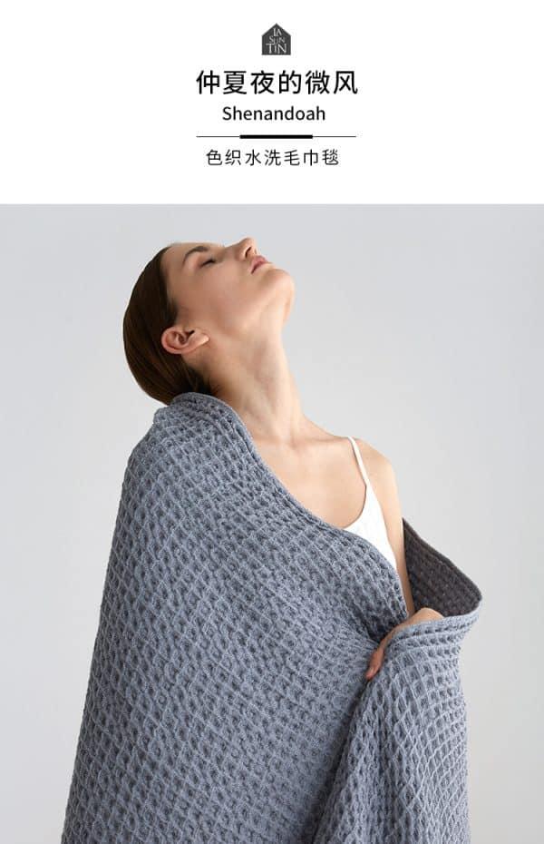 สั่งสินค้าจากจีน ผ้าห่มพกพา ให้คุณพกไปไหนมาไหนได้สะดวก