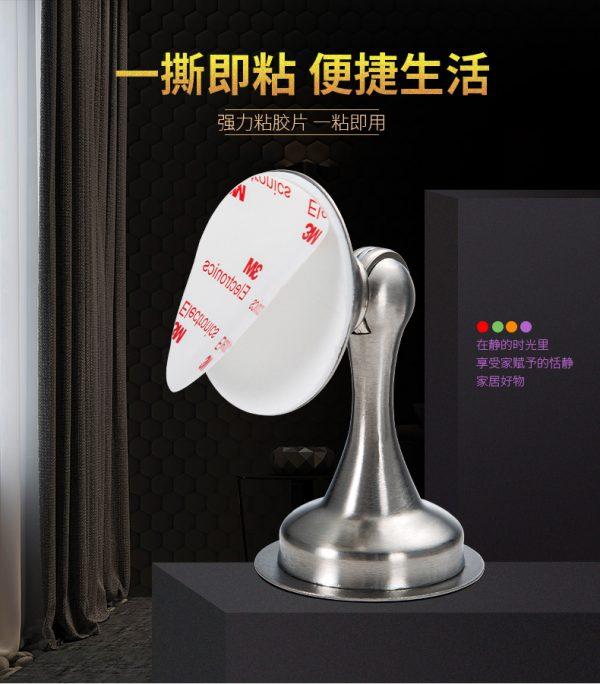 สั่งสินค้าจากจีน ที่กั้นประตู ปกป้องประตูไม่ให้ทำร้ายผนังบ้าน  สั่งสินค้าจากจีน ที่กั้นประตู ปกป้องประตูไม่ให้ทำร้ายผนังบ้าน TB2XwuVjH9YBuNjy0FgXXcxcXXa 2249034012 600x684