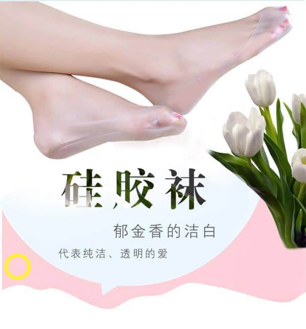 สั่งสินค้าจากจีน ซิลิโคนถนอมเท้า ป้องกันเท้าจากการโดนรองเท้ากัด  สั่งสินค้าจากจีน ซิลิโคนถนอมเท้า ป้องกันเท้าจากการโดนรองเท้ากัด TB2dxWFXvfM8KJjSZPfXXbklXXa 3437988784 600x645
