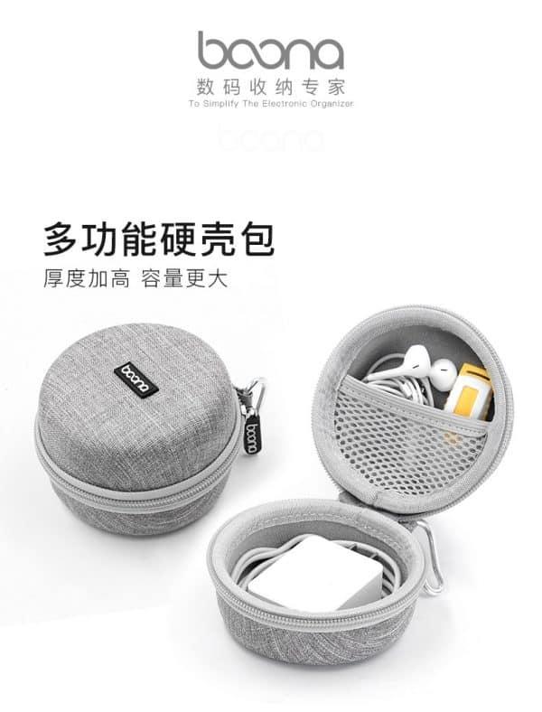 พรีออเดอร์จีน กระเป๋าเก็บอุปกรณ์เสริมสมาร์ตโฟน สะดวก ใช้งานง่าย