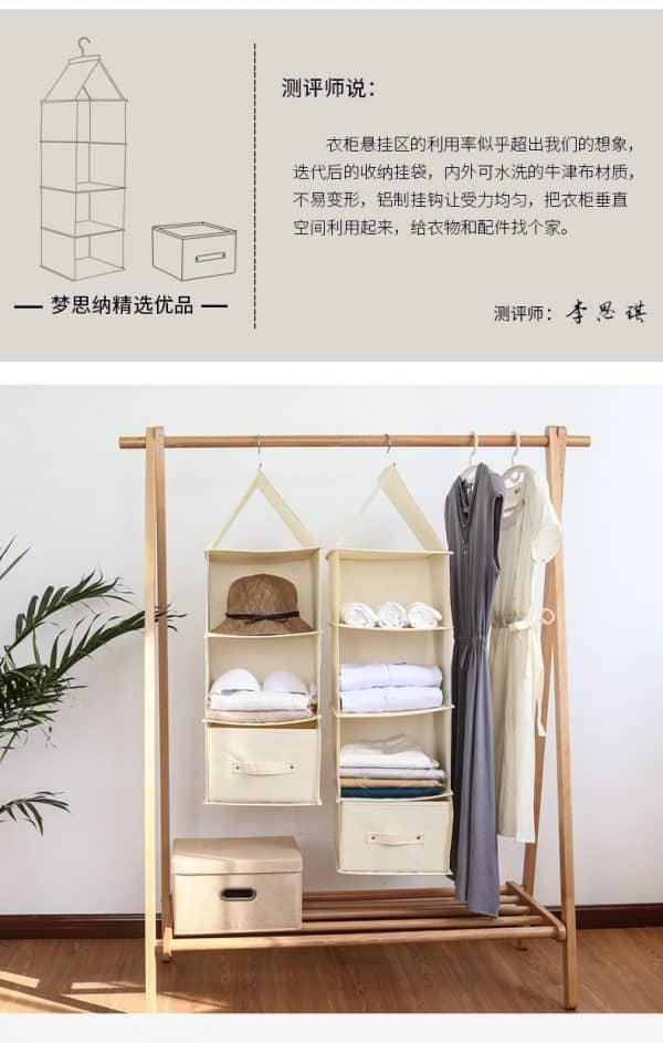 Taobao ชั้นผ้าใบตู้เสื้อผ้า ให้คุณสามารถจัดเก็บเสื้อผ้าได้อย่างมีประสิทธิภาพ  Taobao ชั้นผ้าใบตู้เสื้อผ้า ให้คุณสามารถจัดเก็บเสื้อผ้ามีประสิทธิภาพ TB2p7qdgcj B1NjSZFHXXaDWpXa 2453731730 600x943