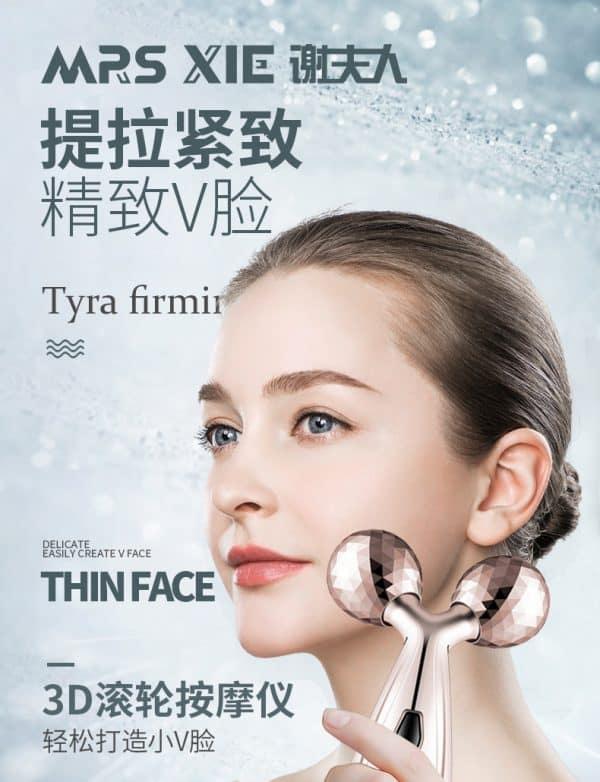 พรีออเดอร์จีน เครื่องนวดหน้า (Facial Massager) ช่วยดูแลผิวหน้าของคุณ  พรีออเดอร์จีน เครื่องนวดหน้า (Facial Massager) ช่วยดูแลผิวหน้าของคุณ O1CN017QYOZc1oRimVNWZWX 3412565222 600x782