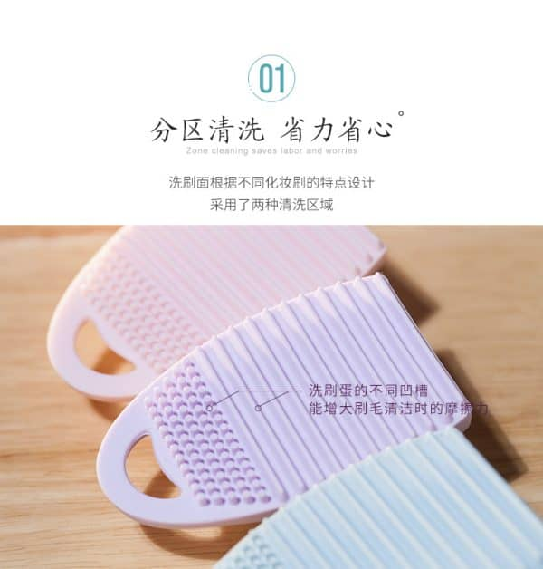 Taobao ที่ล้างแปรง Make Up ให้คุณทำความสะอาดได้อย่างหมดจด  Taobao ที่ล้างแปรง Make Up ให้คุณทำความสะอาดได้อย่างหมดจด O1CN01Dg51DF1PK3lVditjw 856871821 600x628