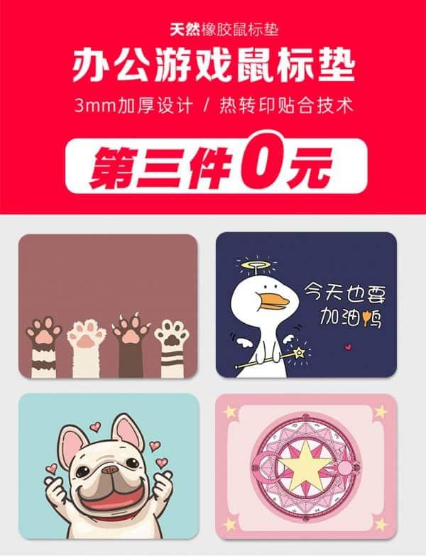 สั่งสินค้าจากจีน ให้การใช้งานคอมพิวเตอร์ไม่สะดุด ด้วยแผ่นรองเมาส์  สั่งสินค้าจากจีน ให้การใช้งานคอมพิวเตอร์ไม่สะดุด ด้วยแผ่นรองเมาส์ O1CN01TdJm0x2191csM26rH 474646941 600x783