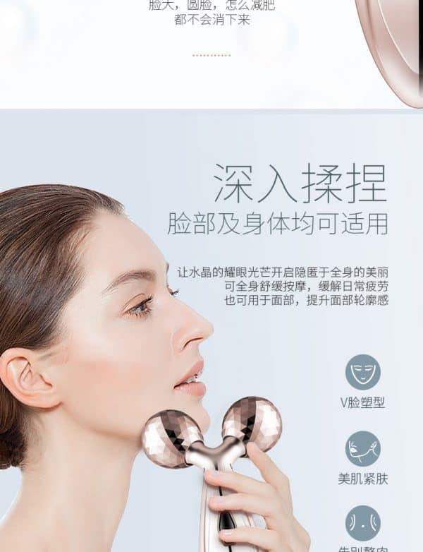 พรีออเดอร์จีน เครื่องนวดหน้า (Facial Massager) ช่วยดูแลผิวหน้าของคุณ  พรีออเดอร์จีน เครื่องนวดหน้า (Facial Massager) ช่วยดูแลผิวหน้าของคุณ O1CN01W0lCCL1oRimU02h3v 3412565222 600x782