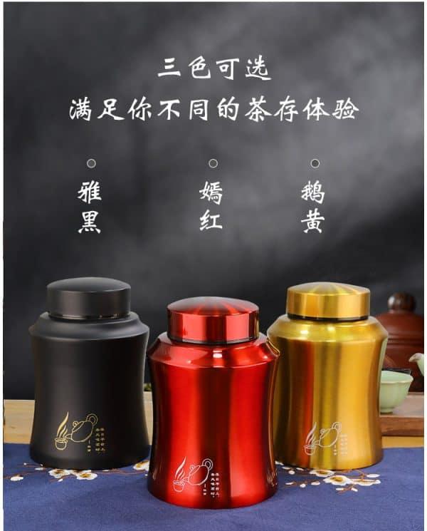 Taobao ขวดเก็บใบชา ให้รักษาใบชาเอาไว้ดื่มได้นาน ๆ  Taobao ขวดเก็บใบชา ให้รักษาใบชาเอาไว้ดื่มได้นาน ๆ O1CN01vwyMJo1yRr3DIcFuZ 2200693156576 600x745
