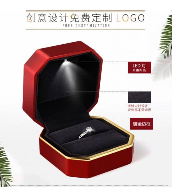 Taobao กล่องเก็บแหวน ช่วยรักษาเครื่องประดับของคุณ  Taobao กล่องเก็บแหวน ช่วยรักษาเครื่องประดับของคุณ TB21zt3l3oQMeJjy0FpXXcTxpXa 158147971 600x654