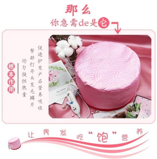 สั่งสินค้าจากจีน หมวกอบไอน้ำ หมักผมได้ง่าย ๆ ทำได้ที่บ้าน  สั่งสินค้าจากจีน หมวกอบไอน้ำ หมักผมได้ง่าย ๆ ทำได้ที่บ้าน TB2Gf0Ga9zqK1RjSZFpXXakSXXa 2681617745 600x606