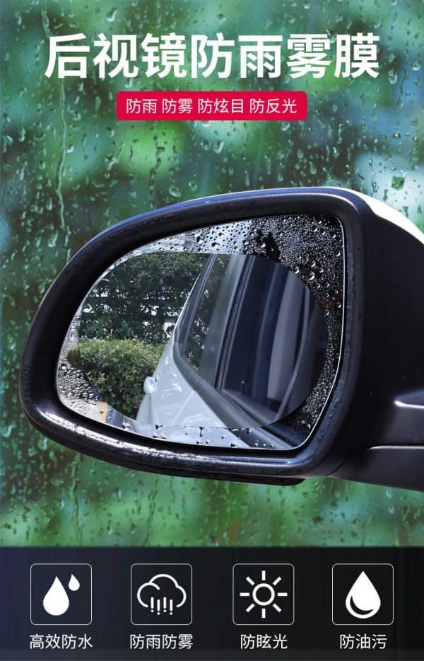 สั่งของจากจีน ฟิล์มกันฝนติดกระจกรถ ให้คุณขับรถปลอดภัยในหน้าฝน  สั่งของจากจีน ฟิล์มกันฝนติดกระจกรถ ให้คุณขับรถปลอดภัยในหน้าฝน TB2apq9qyAnBKNjSZFvXXaTKXXa 775499732 600x934