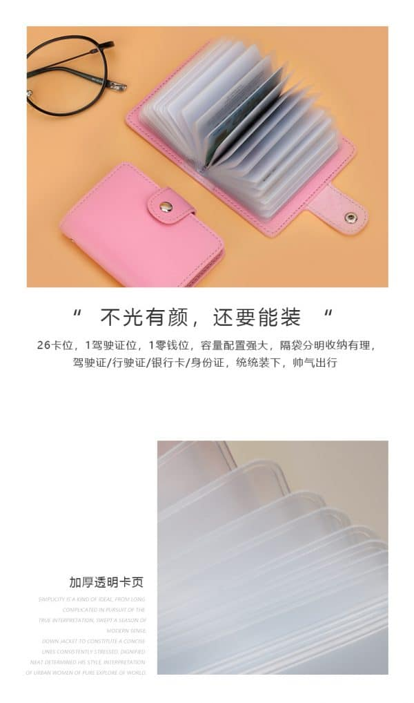 Taobao กระเป๋าใส่บัตร จัดการบัตรต่าง ๆ ได้อย่างเป็นระเบียบ  Taobao กระเป๋าใส่บัตร จัดการบัตรต่าง ๆ ได้อย่างเป็นระเบียบ TB2kghheHsrBKNjSZFpXXcXhFXa 741125847 600x1018