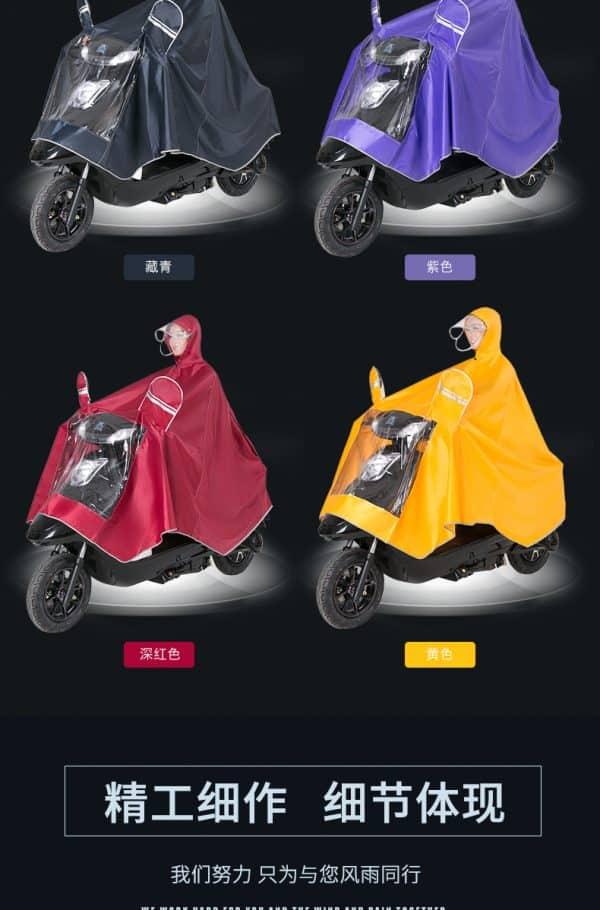 เถาเป่า เสื้อกันฝนใส่ขับรถจักรยานยนต์ ฝนตกครั้งนี้ไม่มีเปียกน้ำ