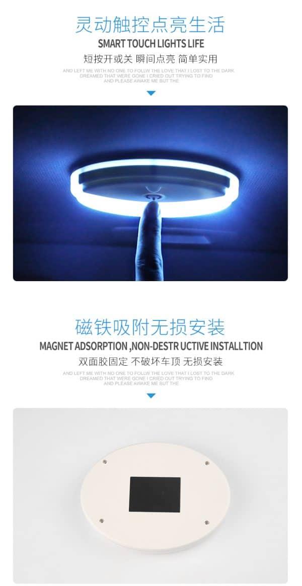 สั่งของจากจีน โคมไฟเพดานรถยนต์ ระบบสัมผัส ปรับได้ทุกการใช้งาน  สั่งของจากจีน โคมไฟเพดานรถยนต์ ระบบสัมผัส ปรับได้ทุกการใช้งาน TB2mNAknYZnBKNjSZFhXXc
