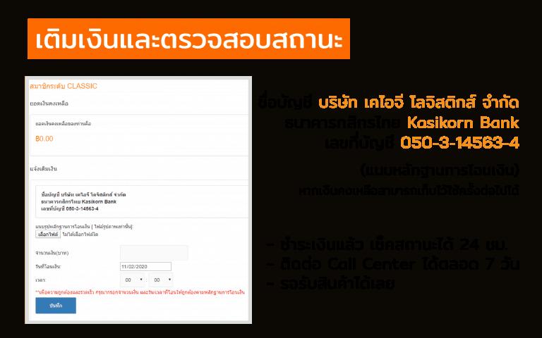 เว็บสั่งของจากจีน ถาม-ตอบ                    alibaba 03 768x480