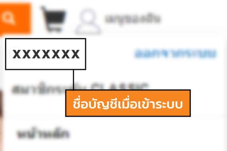 after-login หลังlogin (หลังบ้าน)                                                        1
