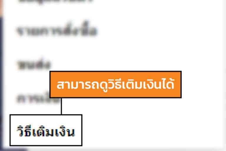 after-login หลังlogin (หลังบ้าน)                                                        10