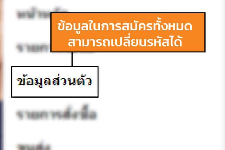 after-login หลังlogin (หลังบ้าน)                                                        6