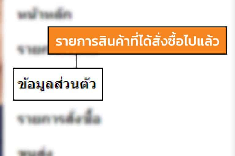 after-login หลังlogin (หลังบ้าน)                                                        7