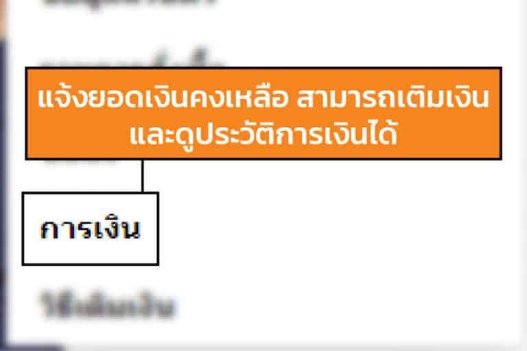 after-login หลังlogin (หลังบ้าน)                                                        9
